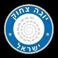 מנחה בכירה בעמותת מנחי יוגה צחוק ישראל